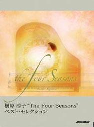 The Four Seasons ベスト・セレクション(ピアノ・ソロ&ピアノ弾き語り)