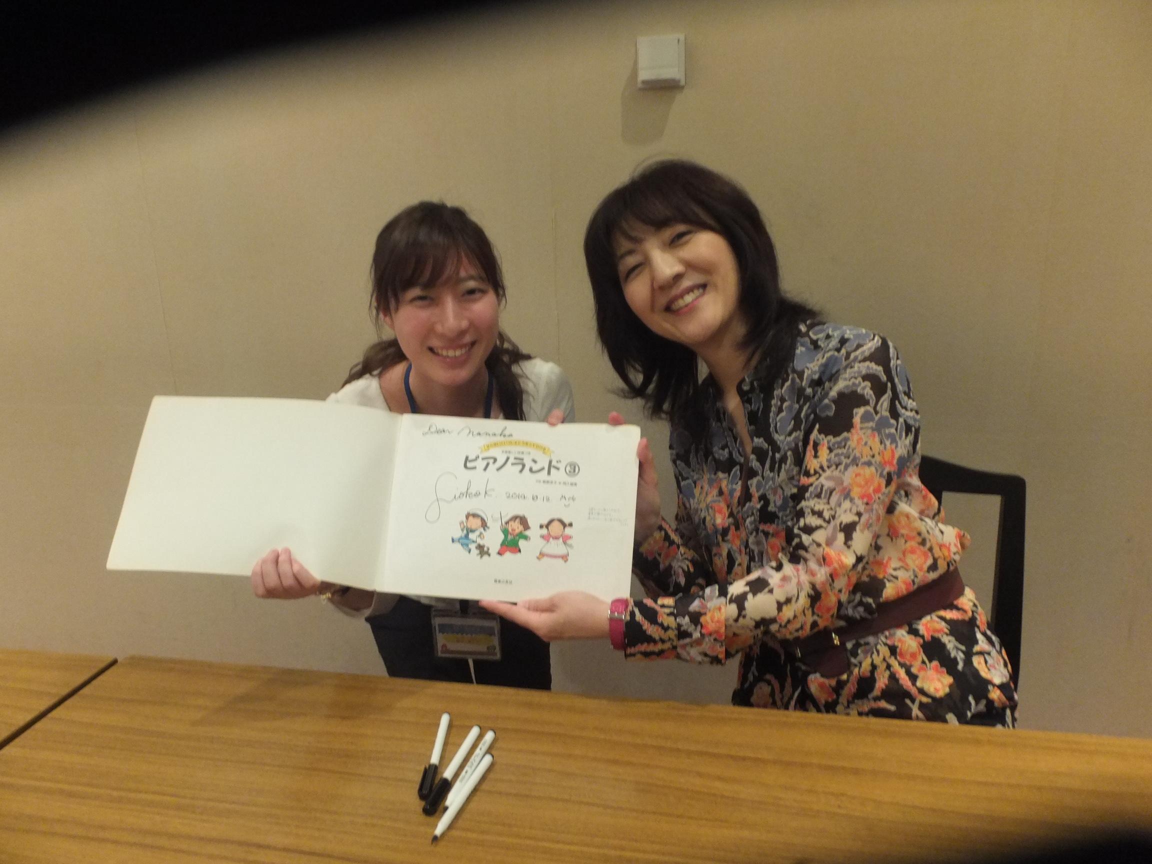 ピアノランドの連弾は、マスターコース13期生、藤田菜々子さんと。