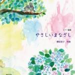熊本の地震、ご心配ありがとうございます! web連載お休みいたします。