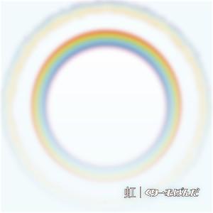 charity-song_niji