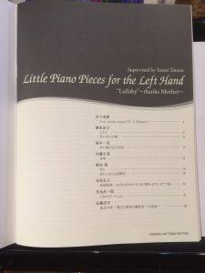 左手のためのピアノ小品集 目次