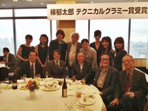 梯郁太郎さんグラミー賞祝賀会20130612