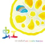 CD 「虹」くりーむぱんだ with Colorful Musicians