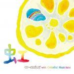 復興支援CD「虹」のレコーディング終了! 6/11発売です♪