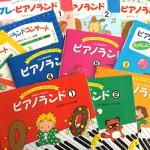 8/25(土)〜8/27(月)軽井沢ピアノランド合宿 今年も開催します!