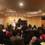 11月21日名古屋セミナー  皆さんの声 『即興演奏 12のとびら』出版記念セミナー