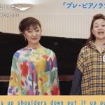 『DVD えいごでピアノランド』ってどんな教材?