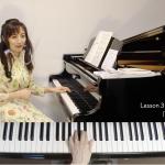樹原涼子『ピアノランド こどものスケール・ブック』セミナーを聞いて